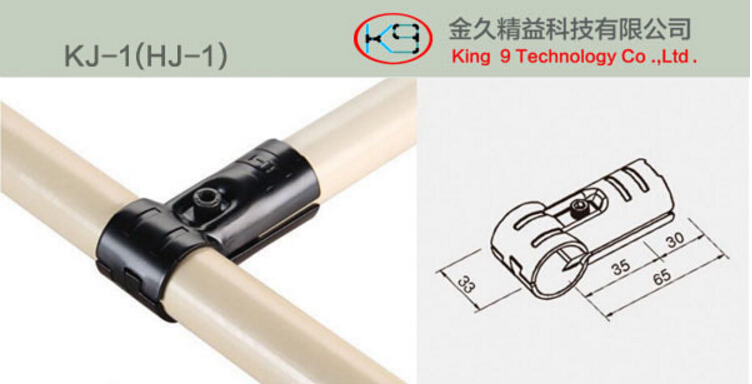 Metal Joint for Pipe Rack System