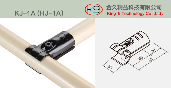 Metal Joint for Flow Rack KJ-1A(HJ-1A)