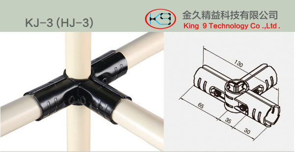 Metal Joints for Pipe and Joint System KJ-3(HJ-3)