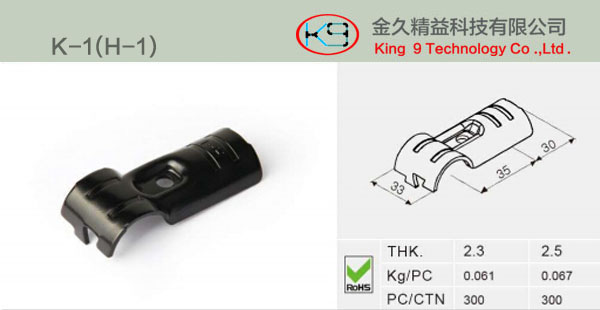 High-quality Metal Joints K-1(H-1)