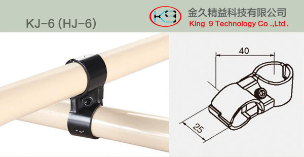Cross Metal Joint for Warehouse Shelves KJ-6(HJ-6)