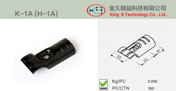 Metal Joint for Flexible Workstation K-1A(H-1A)